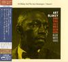 Art Blakey & The Jazz Messengers - Moanin' -  SHM Single Layer SACDs