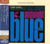 Kenny Burrell - Midnight Blue -  SHM Single Layer SACDs