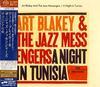 Art Blakey & The Jazz Messengers - A Night In Tunisia -  SHM Single Layer SACDs