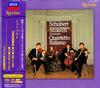 Quartetto Italiano - Schubert: String Quartets Nos. 13 & 14 -  Hybrid Stereo SACD