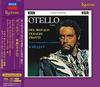 Herbert von Karajan - Verdi: Otello -  Hybrid Stereo SACD