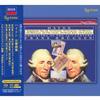 Frans Bruggen - Haydn: Symphonies -  Hybrid Stereo SACD