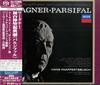 Hans Knappertsbusch - Wagner: Parsifal -  SHM Single Layer SACDs