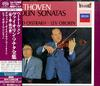 David Oistrakh - Beethoven: 9 Violin Sonatas -  SHM Single Layer SACDs