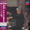 Von Karajan - Brahms: Symphonies Nos. 1 & 3 -  SHM Single Layer SACDs