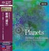 Herbert von Karajan - Holst: The Planets -  SHM Single Layer SACDs
