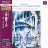 Georg Solti - Mahler: Symphony No.5 -  SHM Single Layer SACDs