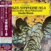 Claudio Abbado - Mahler: Symphony No. 4 -  SHM Single Layer SACDs