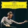 Herbert von Karajan - Bach: Suites For Orchestra Nos. 2 & 3 -  SHM Single Layer SACDs