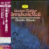 Claudio Abbado - Mahler: Symphony No. 6 -  SHM Single Layer SACDs