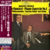 Maurizio Pollini - Brahms: Piano Concerto No. 1 -  SHM Single Layer SACDs