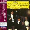 Maurizio Pollini - Brahms: Piano Concerto No. 2 -  SHM Single Layer SACDs