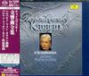 Herbert von Karajan - Tchaikovsky: The 6 Symphonies -  SHM Single Layer SACDs