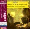 Herbert Von Karajan - Shostakovich: Symphony No. 10 -  SHM Single Layer SACDs