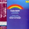 Herbert Von Karajan - Mahler: Symphony No. 5 -  SHM Single Layer SACDs