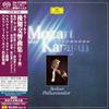 Von Karajan - Mozart: Late Symphonies -  SHM Single Layer SACDs