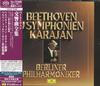 Von Karajan - Beethoven: The 9 Symphonies -  SHM Single Layer SACDs