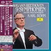 Karl Bohm - Beethoven: 9 Symphonies -  SHM Single Layer SACDs