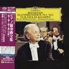 Wilhelm Kempff - Beethoven: Piano Concertos -  SHM Single Layer SACDs
