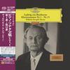 Wilhelm Kempff - Beethoven: Piano Sonatas Vol. 2 -  SHM Single Layer SACDs
