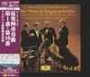 Amadeus Quartett - Beethoven: String Quartet Nos. 1-10 Vol. I -  SHM Single Layer SACDs