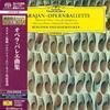 Herbert von Karajan - Opernballette -  SHM Single Layer SACDs