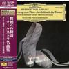 Herbert von Karajan - Aufforderung Zum Tanz -  SHM Single Layer SACDs