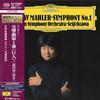 Seiji Ozawa - Mahler: Symphony No. 1 -  SHM Single Layer SACDs