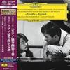 Martha Argerich - Prokofiev: Piano Concerto No.3 - Ravel: Piano Concerto -  SHM Single Layer SACDs