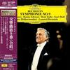 Leonard Bernstein - Beethoven: Symphony No. 9 Choral -  SHM Single Layer SACDs