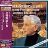 Leonard Bernstein - Mahler: Symphony No.9 -  SHM Single Layer SACDs
