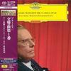 Karl Bohm - Brahms: Symphony No.1 -  SHM Single Layer SACDs