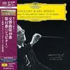 Karl Bohm - Mozart: Symphonies Nos.40 & 41 'Jupiter' -  SHM Single Layer SACDs