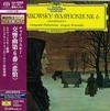 Evgeny Mravinsky - Tchaikovsky: Symphony No.6 -  SHM Single Layer SACDs