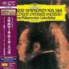 Erich Kleiber - Schubert: Symphonies Nos.3 & 8 Unfinished -  SHM Single Layer SACDs