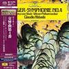 Claudio Abbado - Mahler: Symphony No. 4 -  SHM Single Layer SACDs