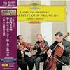 Amadeus Quartett - Beethoven: String Quartets Op.59, No.1, Op.131 -  SHM Single Layer SACDs