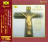Claudio Abbado - Verdi: Requiem/ Domingo -  Hybrid Stereo SACD