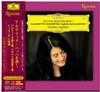 Martha Argerich - Bach: Toccata In C Minor/Partita No. 2 -  Hybrid Stereo SACD