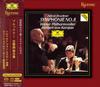 Herbert von Karajan - Bruckner: Symphony No. 8 -  Hybrid Stereo SACD