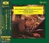 Claudio Abbado - Mozart: Piano Concertos Nos. 20 & 21/ Gulda -  Hybrid Stereo SACD