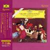 Eugen Jochum - Orff: Carmina Burana -  Hybrid Stereo SACD