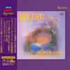 Charles Dutoit - Ravel: Bolero/Debussy: La Mer -  Hybrid Stereo SACD