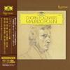 Maurizio Pollini - Chopin: Polonaises -  Hybrid Stereo SACD