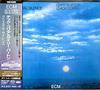 Gary Burton/Chick Corea - Crystal Silence -  Hybrid Stereo SACD