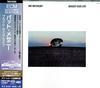 Pat Metheny - Bright Size Life -  Hybrid Stereo SACD