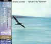 Chick Corea - Return To Forever -  Hybrid Stereo SACD