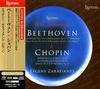Evgeny Zarafiants - Beethoven & Chopin -  Hybrid Stereo SACD