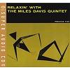 Miles Davis Quintet - Relaxin' with the Miles Davis Quintet -  Hybrid Mono SACD