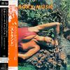 Roxy Music - Stranded -  SHM Single Layer SACDs